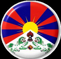 Tibetan chat room